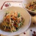 シャキシャキ水菜とゴボウサラダ