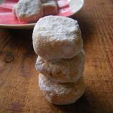米粉でサクサク★米粉くるみクッキー