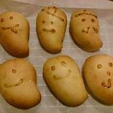 おばけパン*成形*