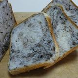 黒ごま食パン