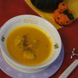 かぼちゃのメープルスープwithダンプリング