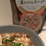 朝から美味しい!ホワイト麻婆豆腐