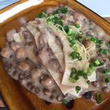 豆たっぷり湯葉ラザニア