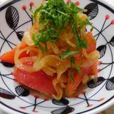 トマトと玉葱のおかかマリネ