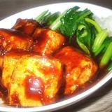 豆腐のしょうがみりん焼き