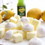 レモンの生マシュマロ