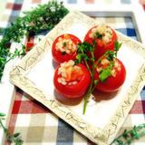 トマトカップのサルササラダ