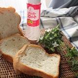 レアシュガースウィート食パン