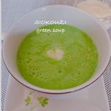 【ローフードレシピ】塩麴入りRAWグリーンスープ