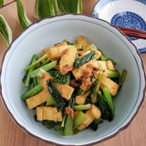 小松菜とお揚げの梅炒め
