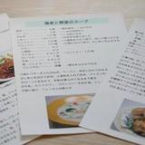 家庭料理、中華、洋食、料理全般