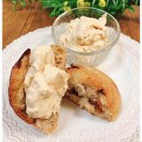 生キャラメルバターとナッツのいちじくパン