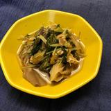 水菜と油揚げの煮浸し(精進料理)