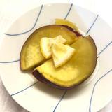 サツマイモのレモン煮(鬼滅の刃)