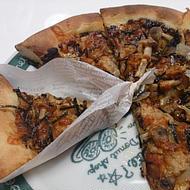 ミニカットピザ~米粉入り和風ピザ~