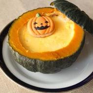 かぼちゃプリン ハロウィンモード