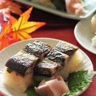 照焼き秋刀魚の押し寿司