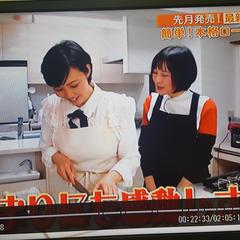 キッチン家電のご紹介、お手伝いさせて頂きました!