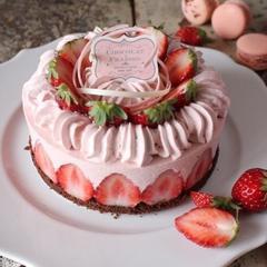 chocolat et fraise**