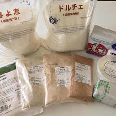 国産小麦や安心して使える材料を選んで使用しています。