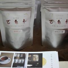 百色水 オリジナル紅茶