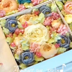 IKAFCD BOX Flower Cake