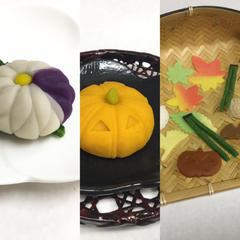 9月と10月の和菓子です。