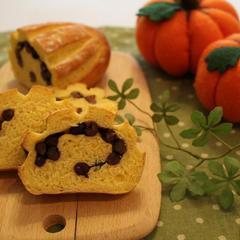 期間限定パン(かぼちゃミルクパン)