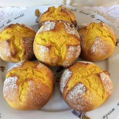 キュルキュマ。ウコンとマカダミアナッツのパン。オリジナル