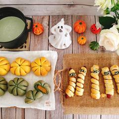 かぼちゃパンとミイラパイ