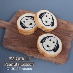 JSAスヌーピー公式デコ食パンレッスン