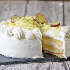 さつまいモンブランケーキ