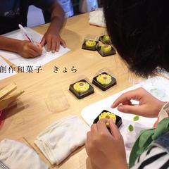 キッズ和菓子教室〜食とものづくりスタジオフォーメント〜