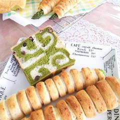 アスパラベーコンロール、抹茶とかの子豆のうずまき食パン