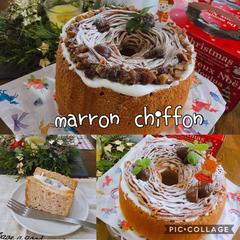 マロンシフォンケーキ♪