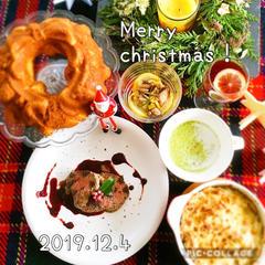クリスマス料理 牛肉のコンフィ ポルチーニのクリームドリア他