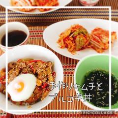 手作りキムチとプルコギ丼 キムチ食べ比べ!