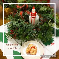 クリスマスフレッシュグリーンリースとリングクッキー♪