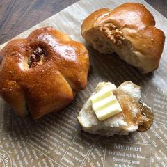 くるみパン クルミの食感を大切にしています