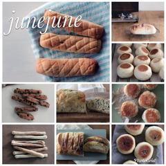 初心者向けおうちパンのメニューです。