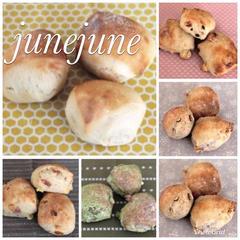 こちらが新しいメニューの切りっぱなしおうちパンです。