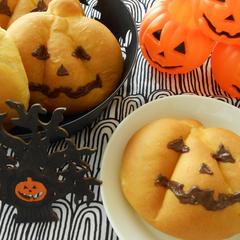 ハロウィンのかぼちゃパン(期間限定)
