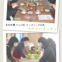 東邦様✖️クスパ様 サンプリング企画 ウタマロキッチン