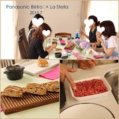panasonicビストロを使用したコラボ体験お料理教室。