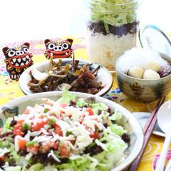 7月の料理レッスンは沖縄料理。私の沖縄修行を皆さまに還元です