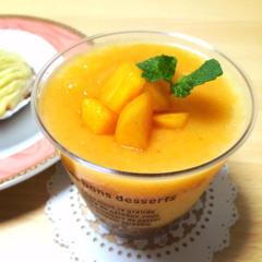 11月メニュー①「柿のムースケーキ」