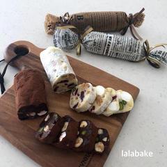 1月・2月スイーツメニュー「2種のチョコレートサラミ」
