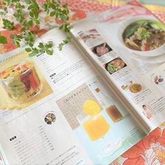 札幌グルメ雑誌「poroco」ハーブ・スパイスレシピ監修