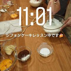 2/13(金)バレンタイン向けのシフォンケーキレッスン