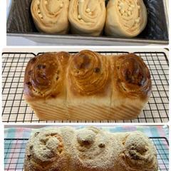4月メニュー:きな粉とホワイトチョコのふんわり食パン